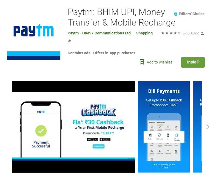 Best UPI Apps 2019